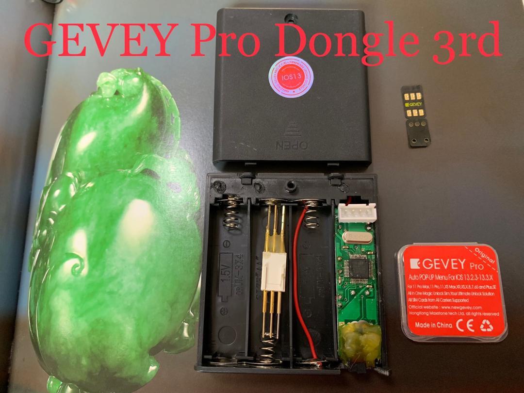 GEVEY Pro 3rd Generation DONGLE