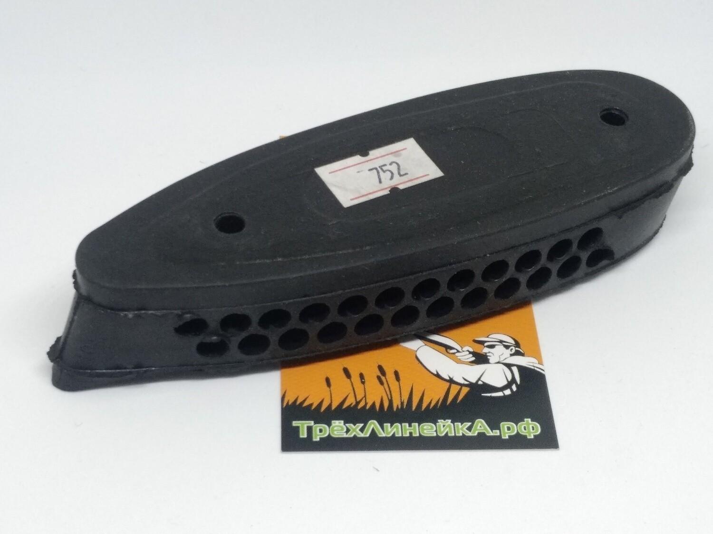 Затыльник-амортизатор на приклад для ружей ТОЗ, МЦ
