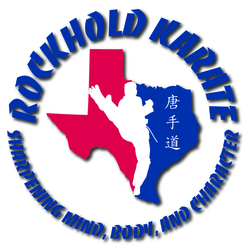 Rockhold Karate's Store