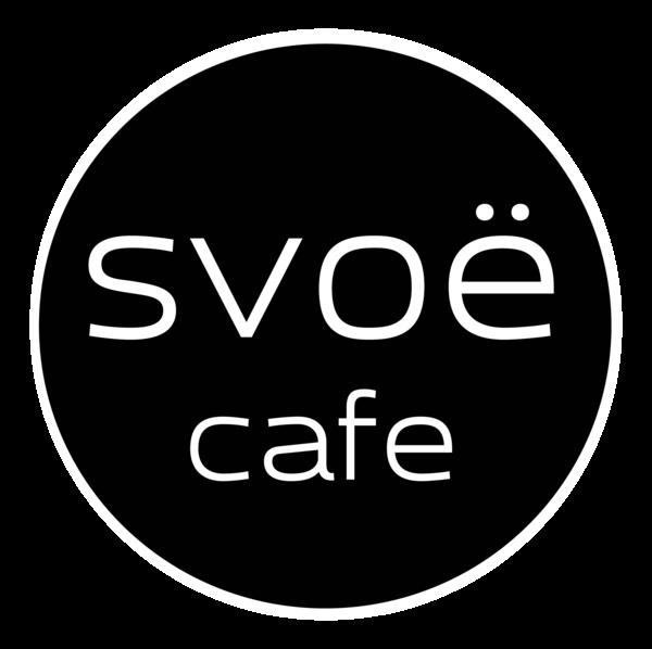 Svoё Cafe