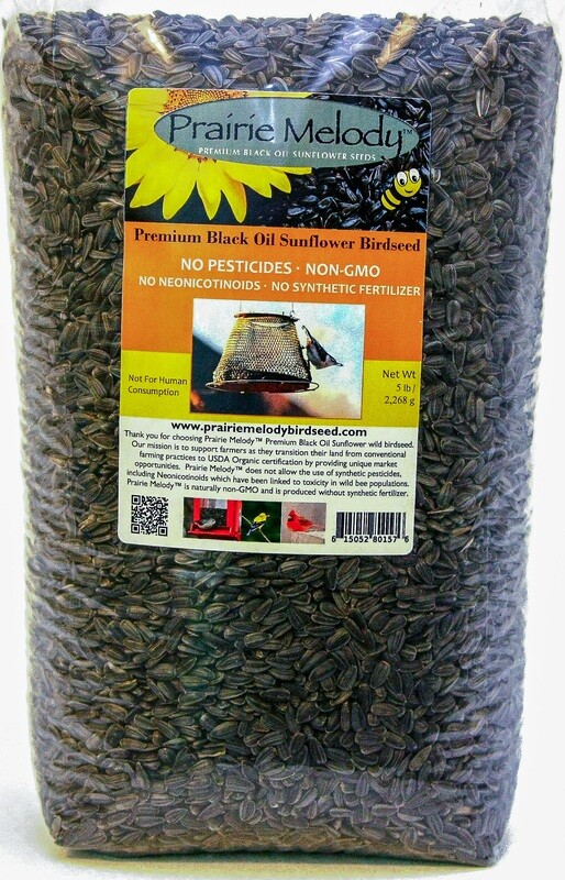** FREE SHIPPING ** Premium Black Oil Sunflower Birdseed, Pesticide Free - 5 lbs Clear Bag