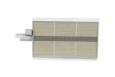 BLAZE PRO Infrared Searing Burner