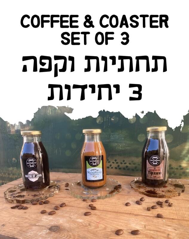 Coasters & Coffee - 3 sets