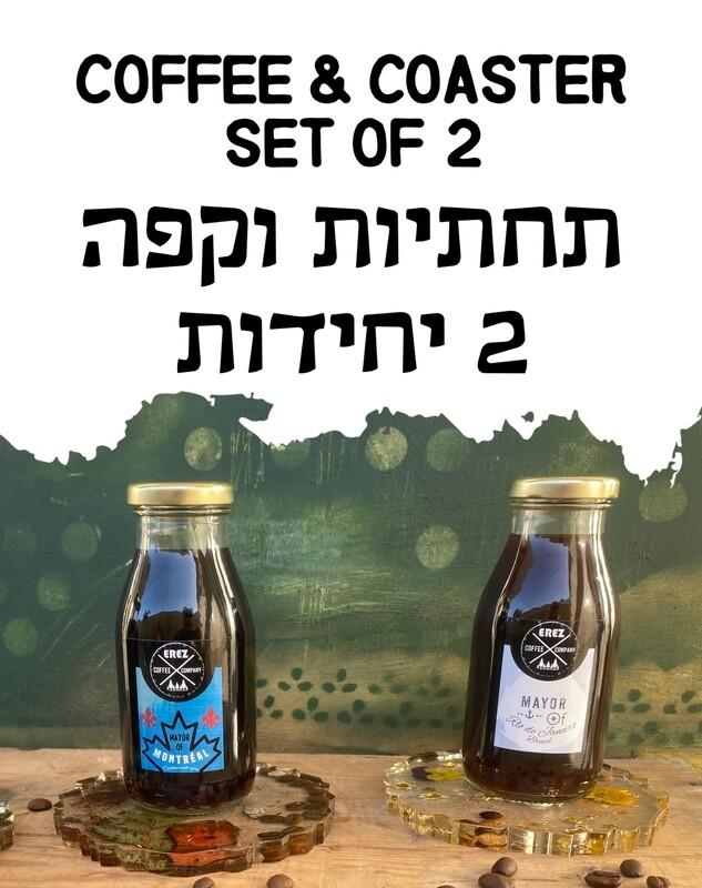 Coasters & Coffee - 2 sets