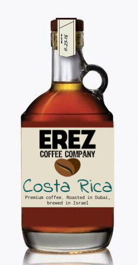 Premium Coffee Costa Rica