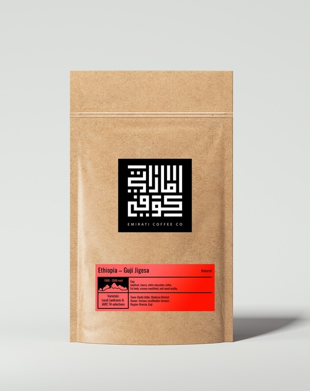 Guji Jigesa Natural