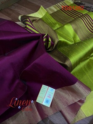 Tusser Dupion golden silk zari boarder saree