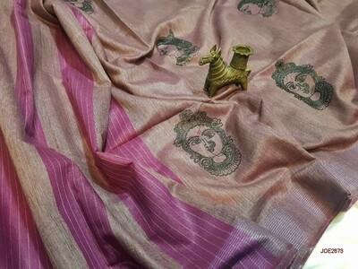 Beautiful Jute Organza Saree with embroidery