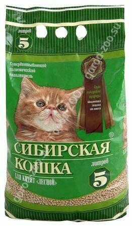 Сибирская кошка для котят лесной 3л