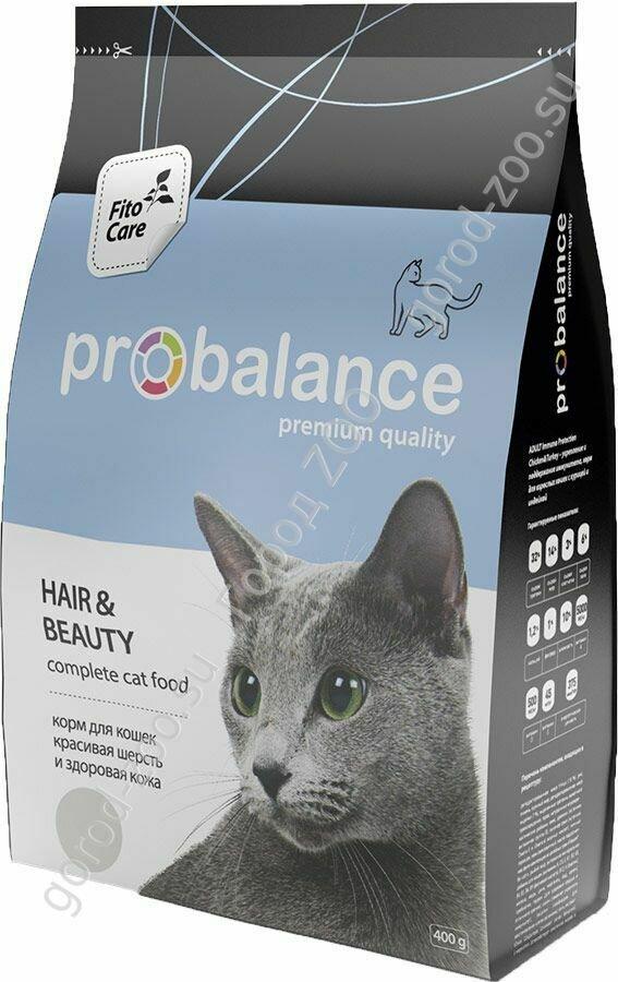 Пробаланс ProBalance корм сух.д/кошек Hair&Beauty 400гр