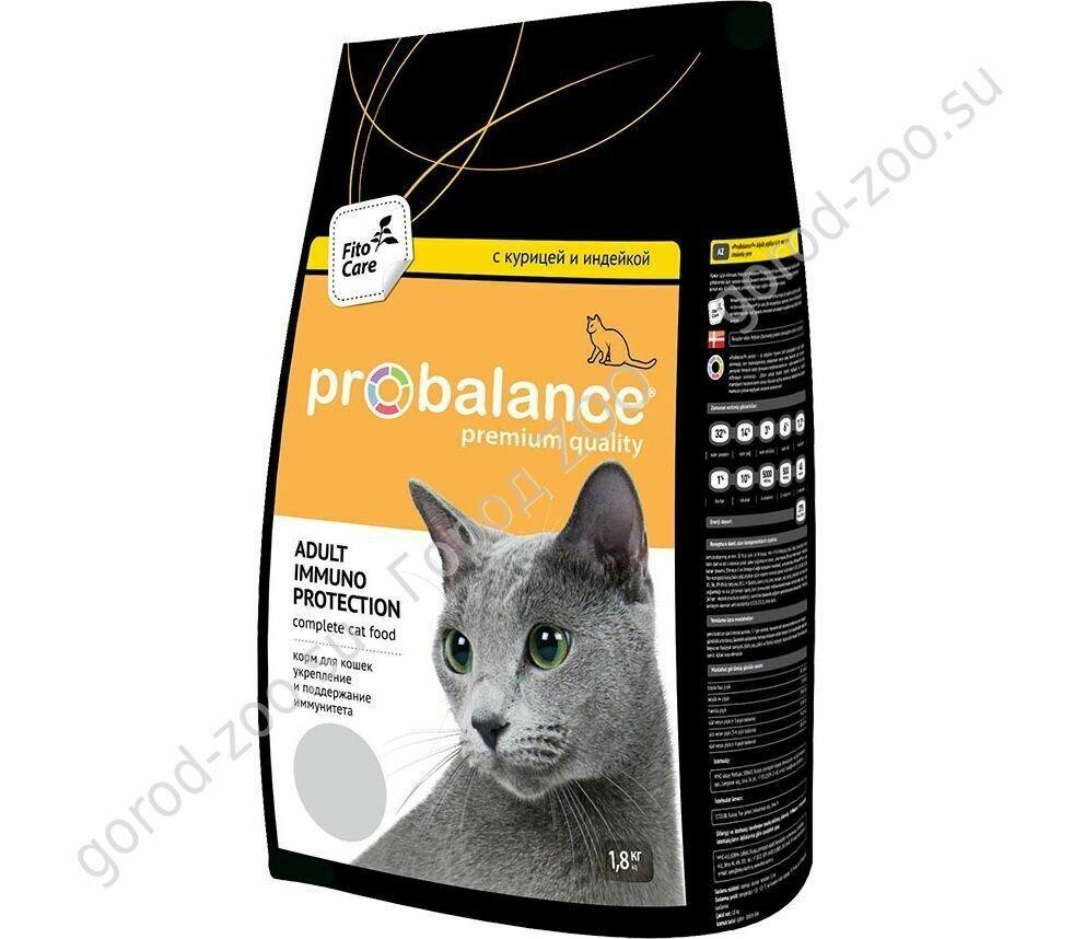 Пробаланс ProBalance корм сух.д/кошек Immuno Protection кур/инд 400гр