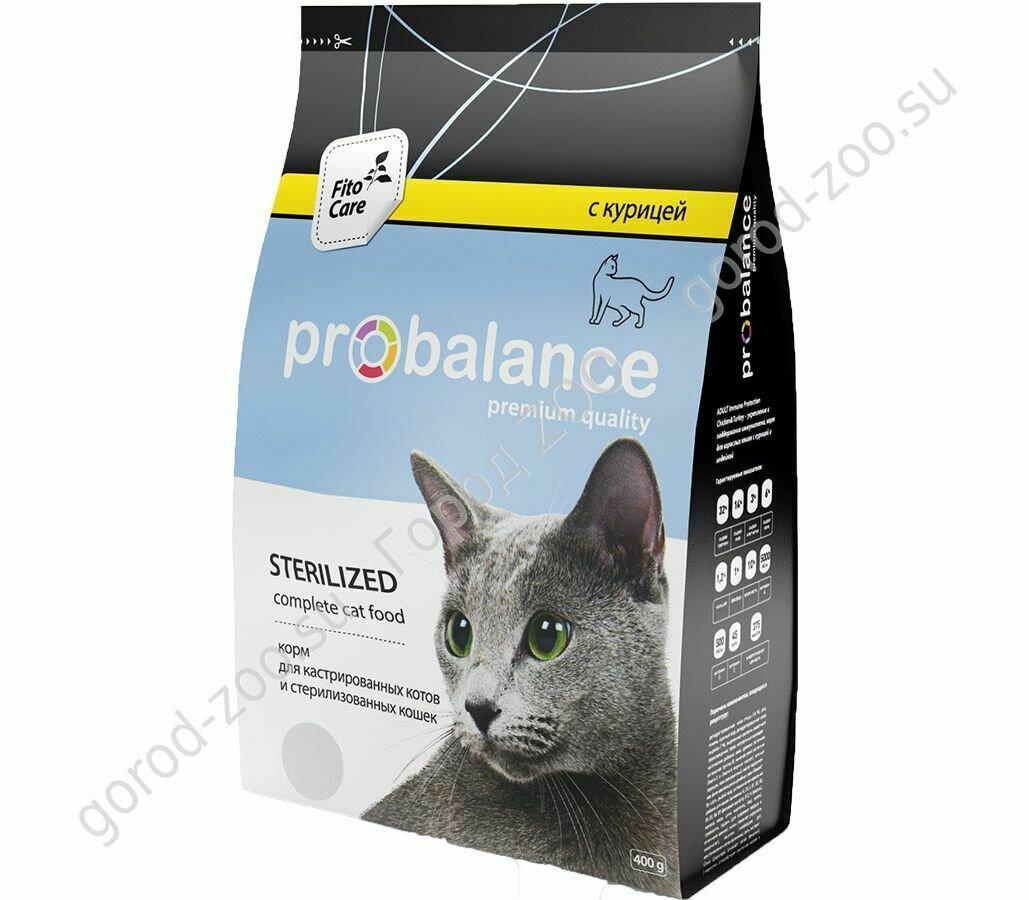 Пробаланс ProBalance корм сух.д/кошек стерил.и кастрир.Sterilized 400гр