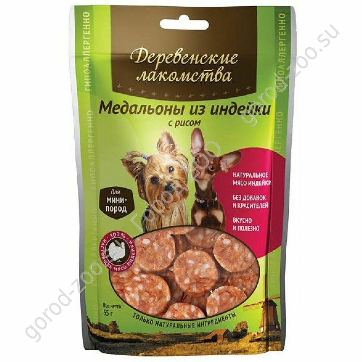Деревенские лакомства д/мини пород Медальоны из индейки+рис