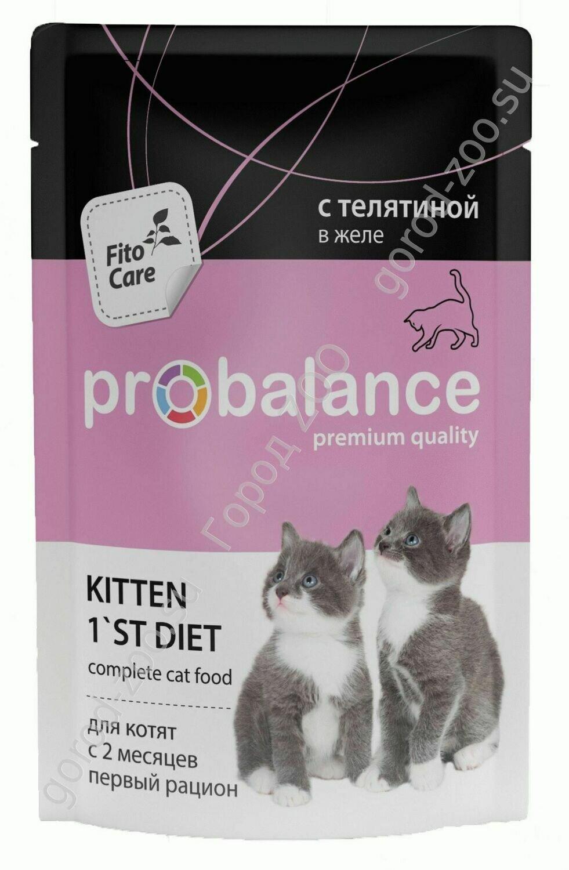 Пробаланс ProBalance влаж.д/кошек 85г 1`st Diet д/котят телятина в жел