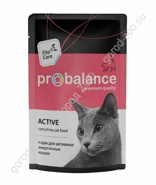 Пробаланс ProBalance влаж.д/кошек 85г Active д/активных
