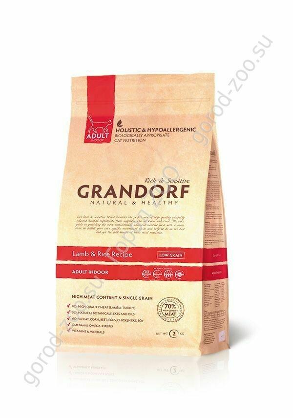 Грандорф GRANDORF CAT Lamb&Rice INDOOR (Ягненок с рисом для кошек) 400 г.