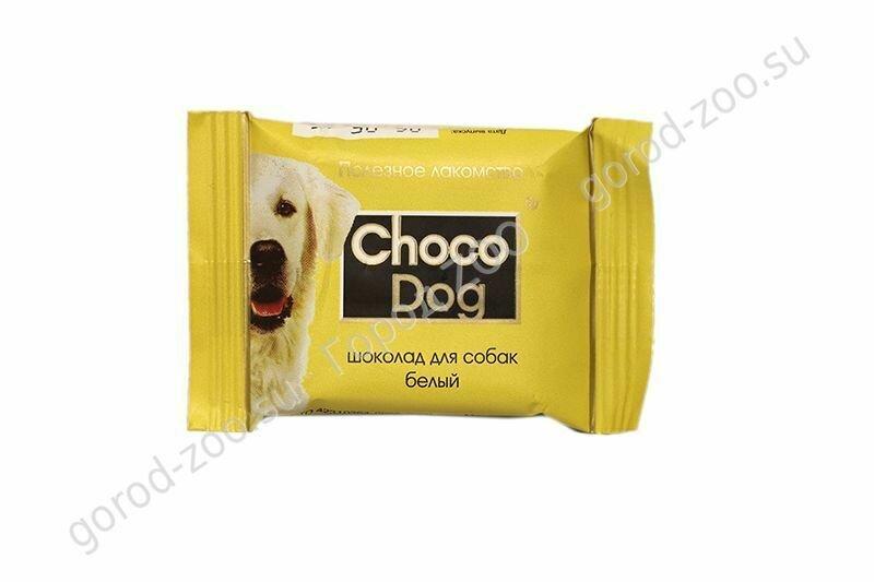Шоколад белый лак-во д/соб 15г