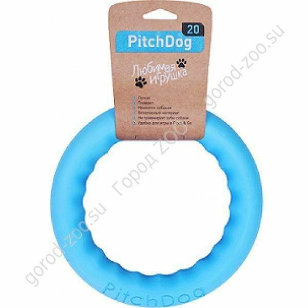 PitchDog 20 - игровое кольцо для аппортировки d 20 голубое