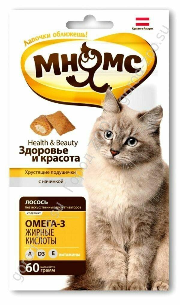 """Мнямс хрустящие подушечки для кошек с лососем """"Здоровье и красота"""" 60 г"""