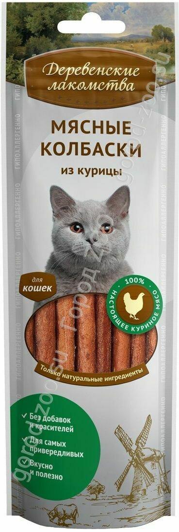 Деревенские лакомства д/кош. Мясные колбаски из курицы 45г