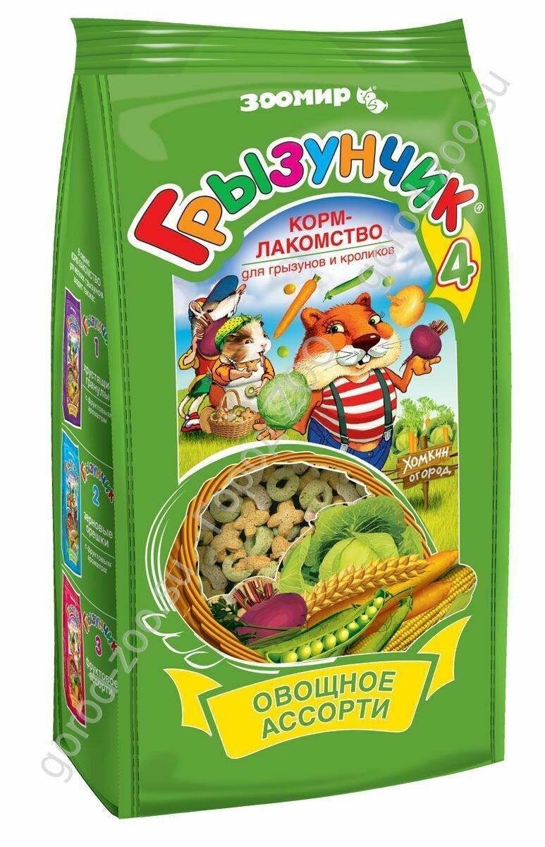 Грызунчик 4 200 Овощное ассорти д/грыз