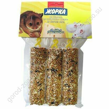 ЖОРКА медовые батончики  д/грызунов Сыр(3шт) 150г