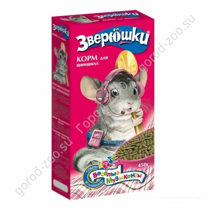 ЗВЕРЮШКИ 450г корм д/шиншил