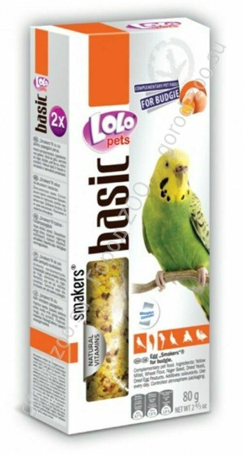 Лоло петс LoLo Pets Smakers д/волнистых попугаев 80г Яичный