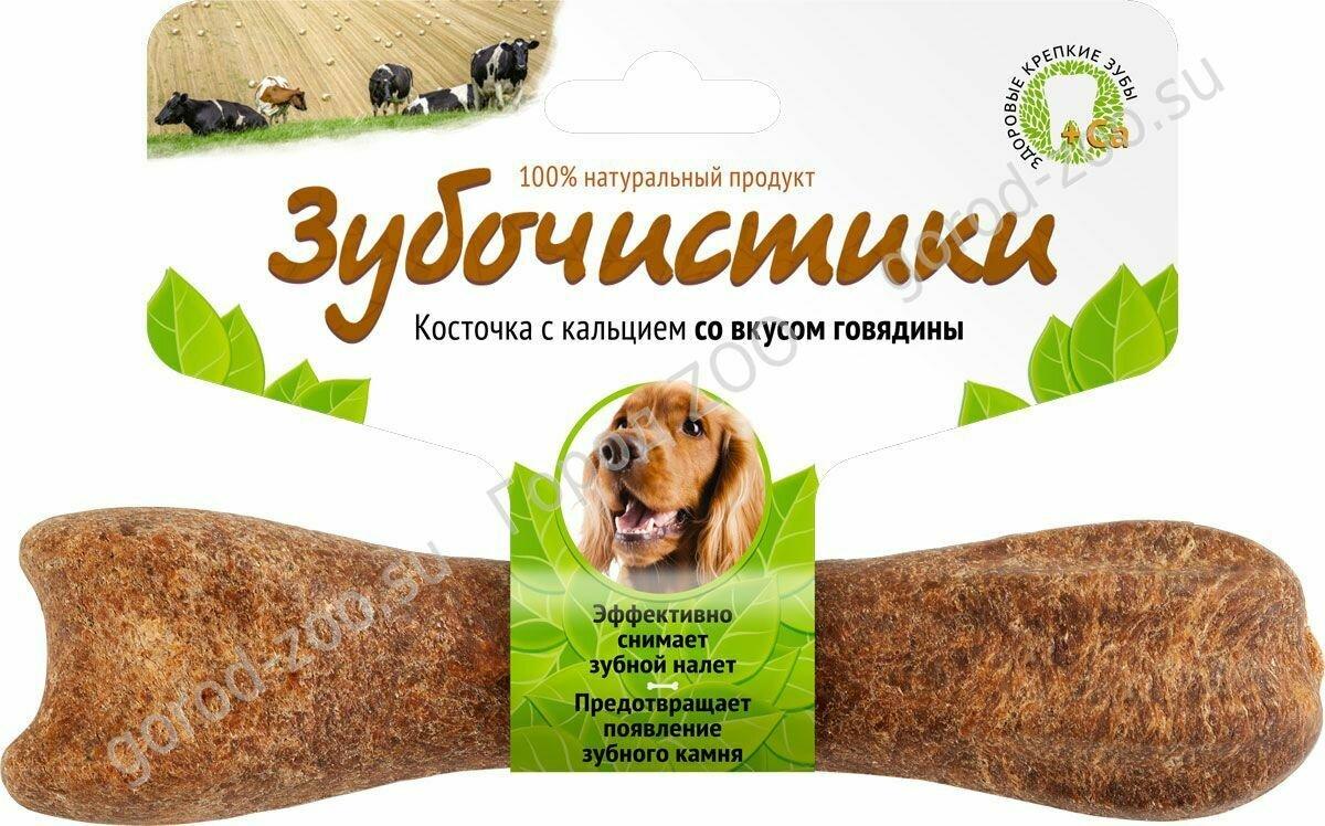 Зубочистики д/соб.ср.пор.говядин 95г