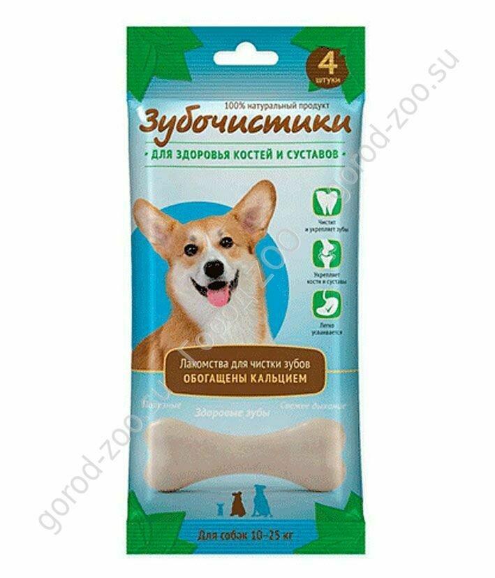 Зубочистики с кальцием д/средних собак