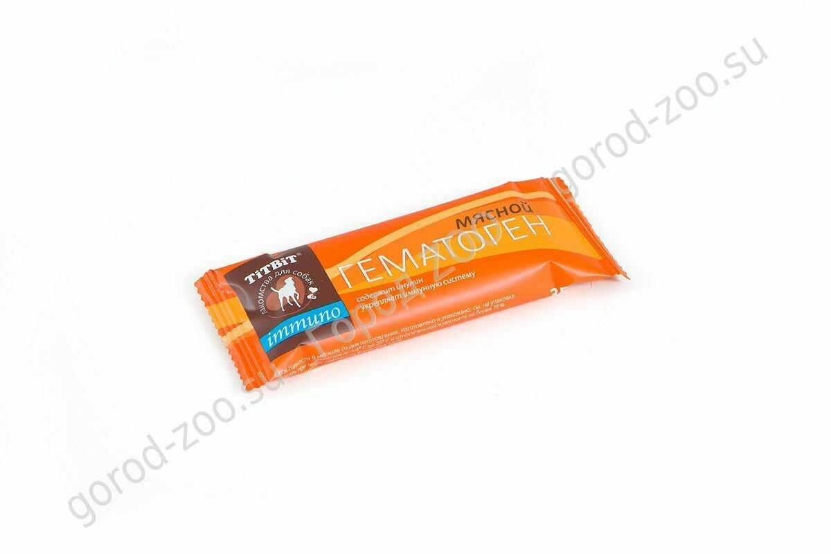 Гематоген мясной иммуно
