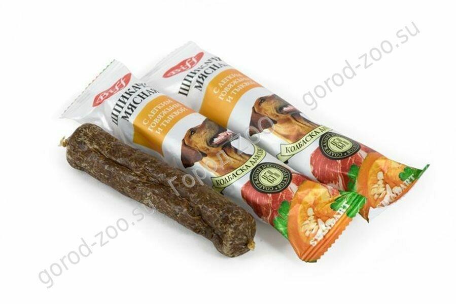 Колбаска(шпикачка)с легким говяжьим и тыквой