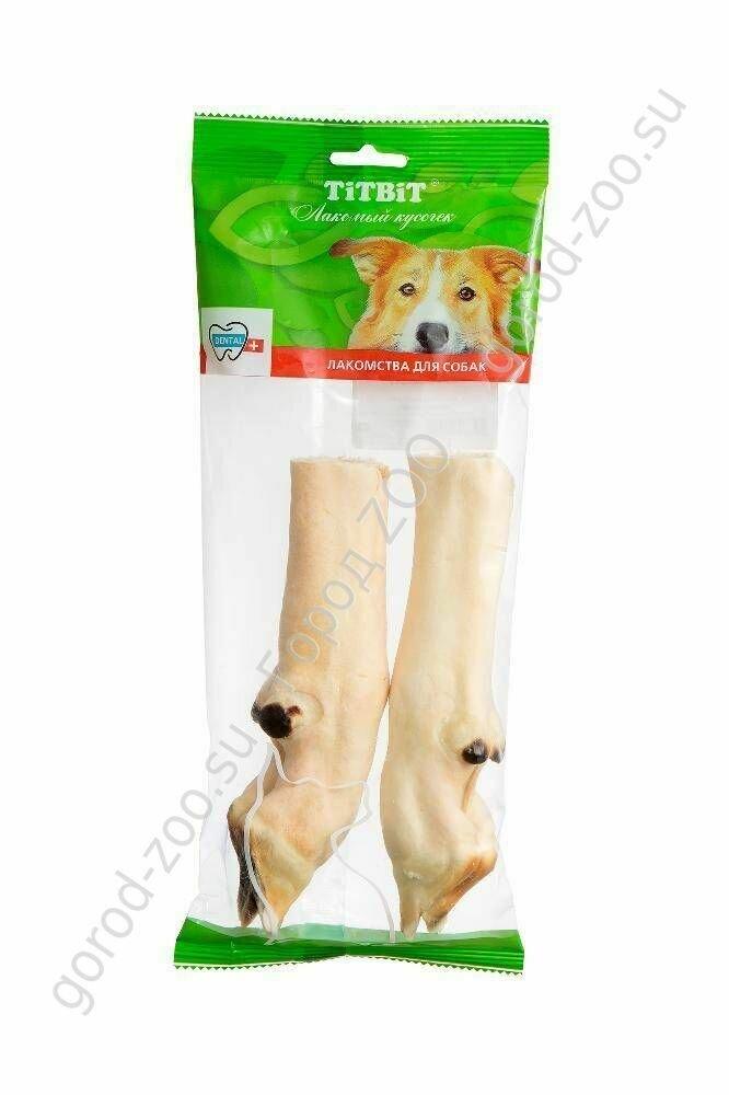 Нога баранья 2- мягкая упаковка
