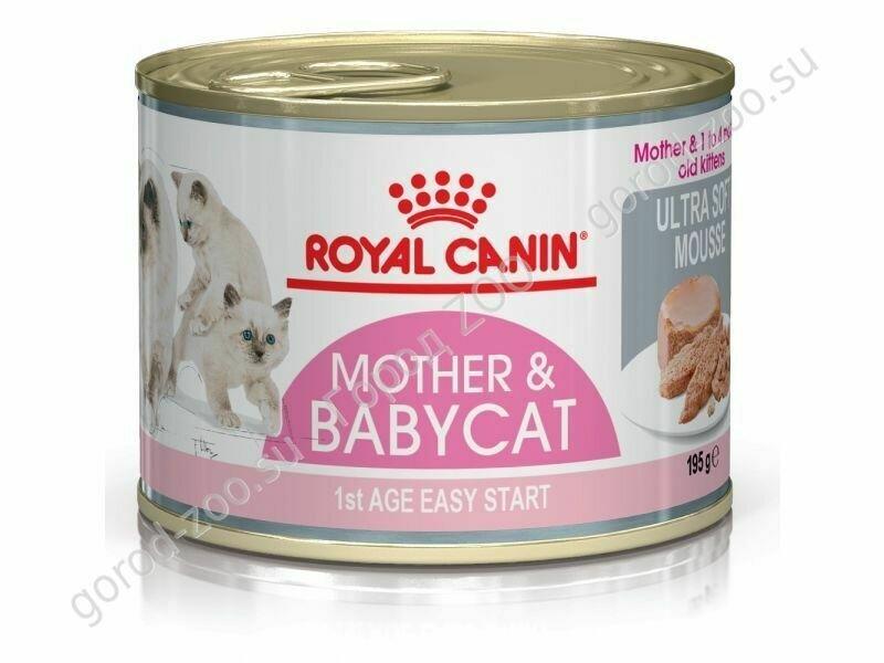 Роял канин БЭБИКЕТ конс. мусс д/котят до 4 мес. Babycat instinctive 0,195кг