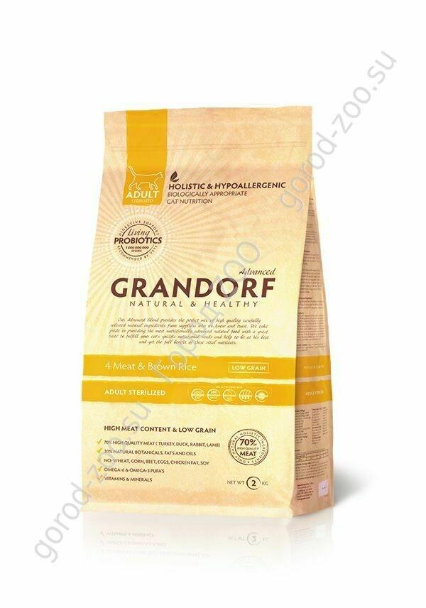 Грандорф GRANDORF CAT 4 Meat&Rice PROBIOTIC STERILISED (4 мяса с рисом и пробиотиками для стерил. кош 400гр