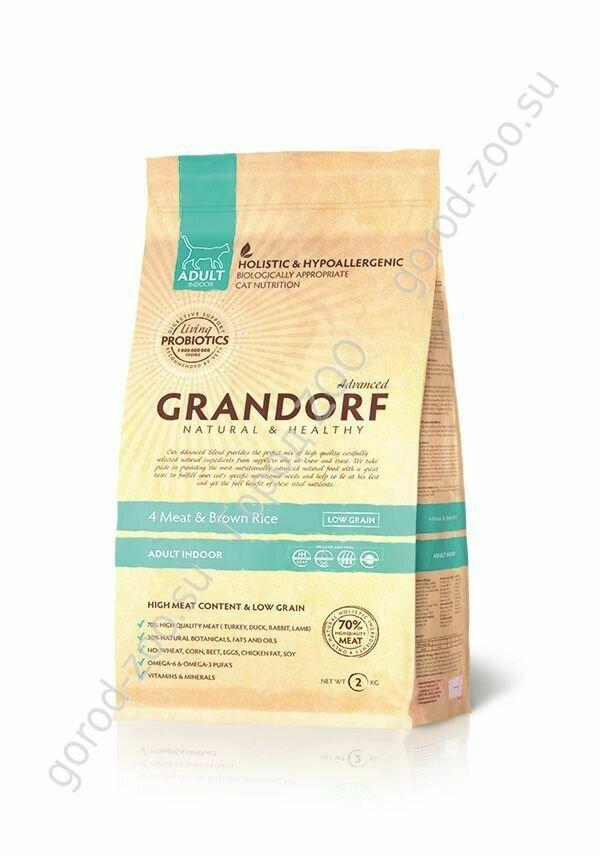 Грандорф GRANDORF CAT 4 Meat&Rice PROBIOTIC INDOOR (4 мяса с рисом и пробиотиками для кошек) 400 г.
