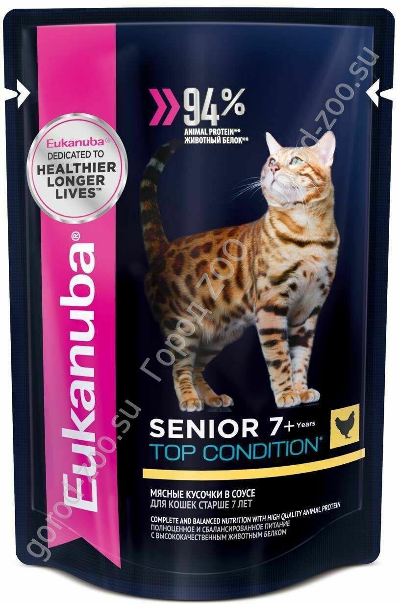 Эукануба EUK Cat паучи корм для кошек старше 7 лет с курицей в соусе 85 г