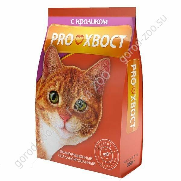 Прохвост PROХВОСТ корм сухой д/кошек кролик 350гр