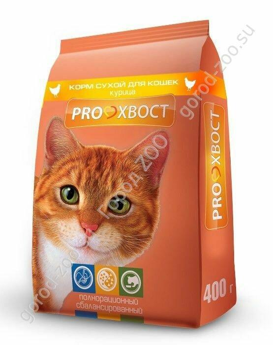 Прохвост PROХВОСТ корм сухой д/кошек курица 350гр
