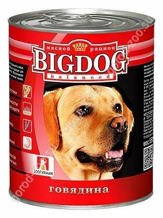 Биг дог Зоогурман BIG DOG конс. д/соб 850гр Говядина
