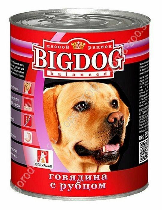 Биг дог Зоогурман BIG DOG конс. д/соб 850гр Говядина с рубцом