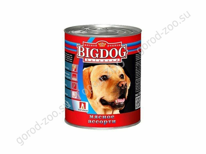 Биг дог Зоогурман BIG DOG конс. д/соб 850гр Мясное ассорти