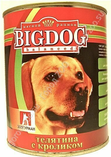 Биг дог Зоогурман BIG DOG конс. д/соб 850гр Телятина с кроликом