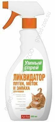 Спрей Умный 5в1 Ликвидатор .пятен ,меток, и запаха д/кош. 500мл