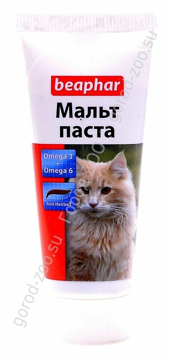 Беафар Мальт-Паста д/очищ.кишеч. д/кош 25г