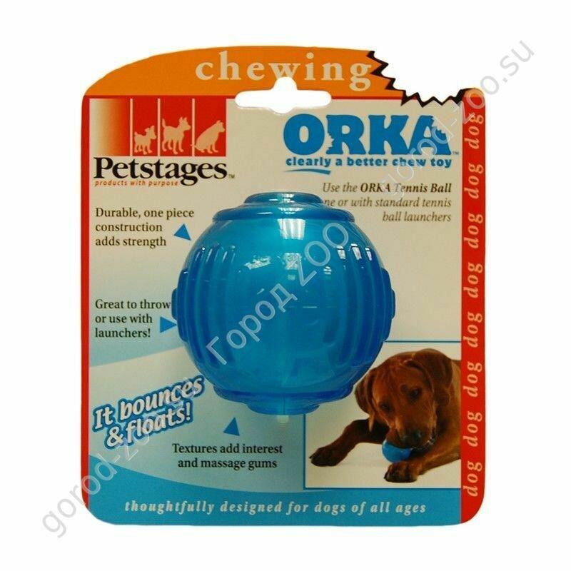 """Петстейдж Petstages игрушка для собак """"ОРКА теннисный мяч"""""""