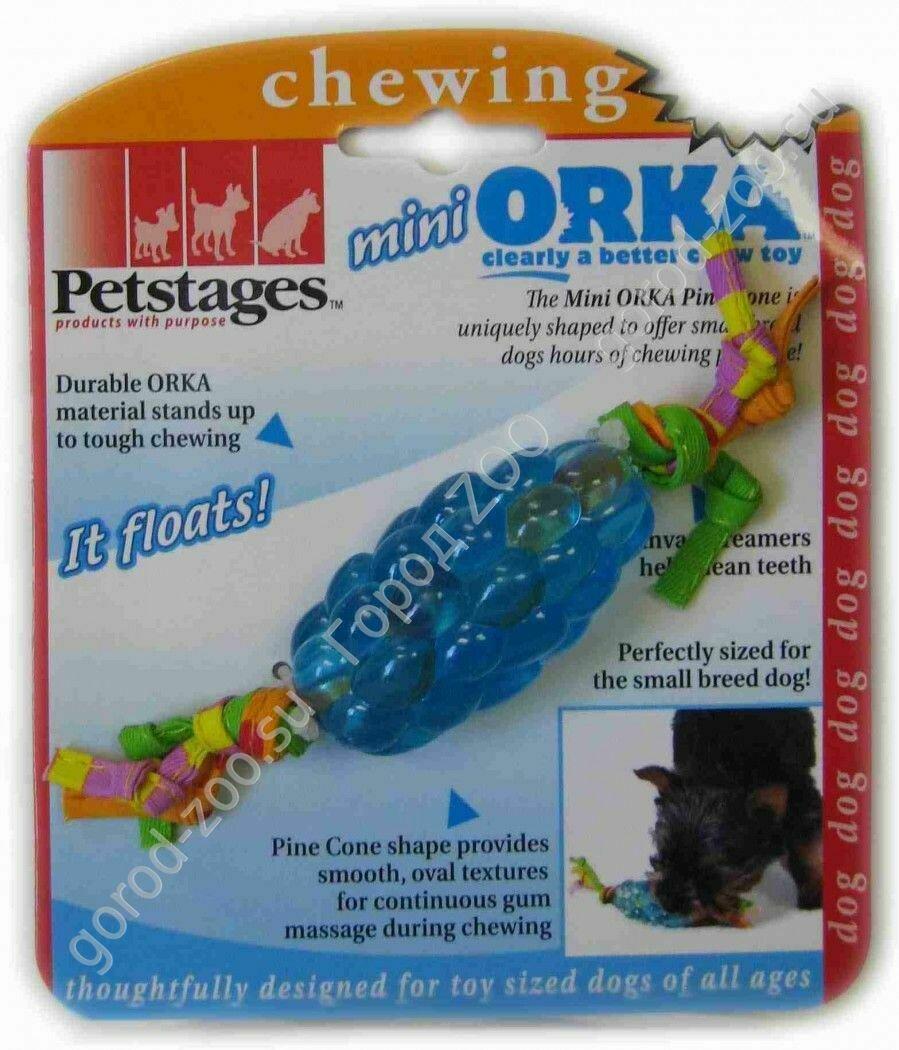 """Петстейдж Petstages игрушка для собак Mini """"ОРКА шишка"""" 11см"""