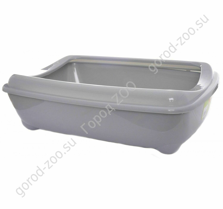 Туалет д/кош Litter Tray ISIS42см с бортом серый  SAVIC)