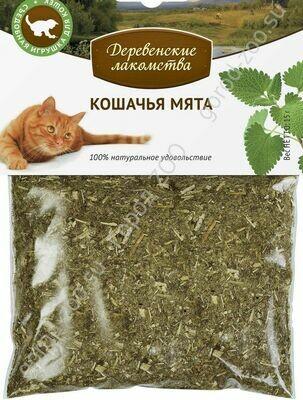 Деревенские лакомства Кошачья мята 15г