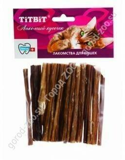 Титбит Кишки говяжьи (для кошек)  мягкая упаковка